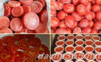 помидорзаморозить