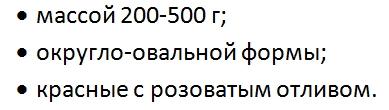 Томат Спасская башня f1: характеристика и описание сорта, фото, урожайность, посадка и уход