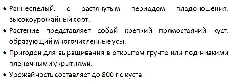 Клубника «Кент»: характеристика сорта и достоинства. Подробное описание и характеристики клубника сорта кент
