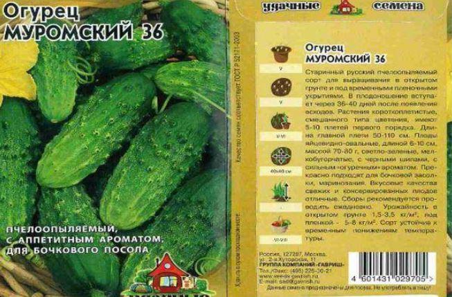 Муромский